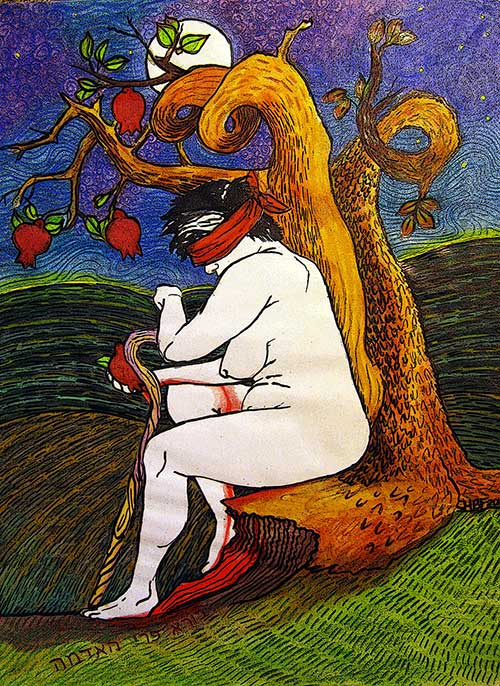 """En el Jardín"" de Hilary Krzywkowski"